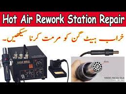 original lukey bga hot air soldering station hot air gun handle 220v for 852d