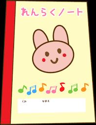 いらすとぷらす - 幼稚園・保育園向けイラスト素材サイト・会員登録不要・無料ダウンロード -
