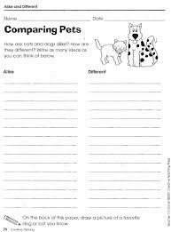 Compare and Contrast Worksheets - via LoveToTeach.org (Free ...