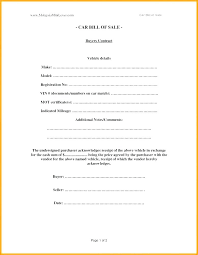 Simple Bill Of Sale For Car Template Bill Of Sale Vehicle Generic Sample