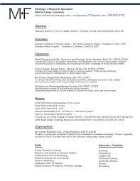 Resume Process Form