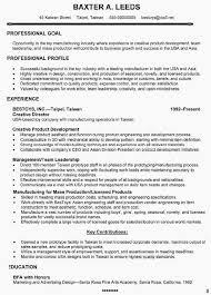 Emt Basic Resume Emt Resume Objective Resume Example