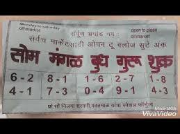 Videos Matching 22 10 18 Saptahik Kalyan Paper Chart Revolvy