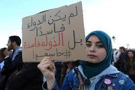 استنكار وتنديد بمنع بث برامج تلفزيونية تناولت فاجعة الرضع في تونس