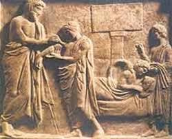Медицина Древнего Рима Доклад Медицина Древнего Рима