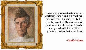 my favourite poet essay allama iqbal essay writing service  my favourite poet essay allama iqbal