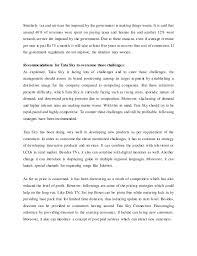 tata sky case study 7