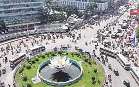 Image result for ঢাকা