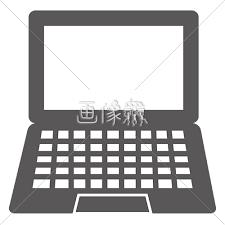 ノートパソコンのイラストアイコン素材1 画像衆デザインを簡単