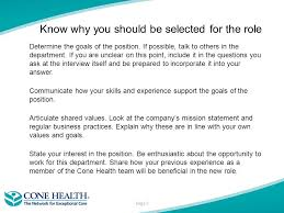 Explain Why You Should Be Considered For The Position Interview Preparation Guide Page 2 Does The Idea Of Going To A Job