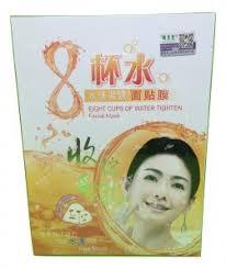 Facial Flex Progress Chart Buy Facial Flex Facial Excercise System Online Best Prices