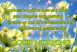 Good Morning Animated Quotes