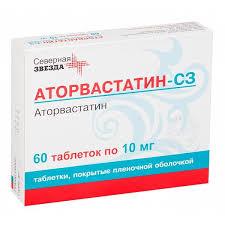 <b>Аторвастатин</b>-<b>СЗ</b> таблетки п.п.о. плен. <b>10мг</b> 60 шт. купить по ...