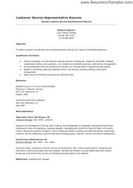 sample customer service resume objective a good customer service resume