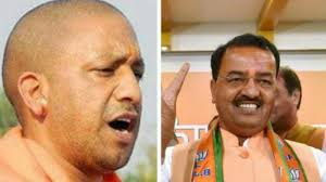 Image result for images of cm yogi and keshav maurya