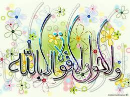 Hasil gambar untuk gambar islami