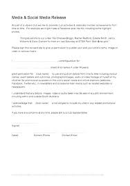 Footage Release Form Template