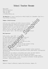 Compare And Contrast Essay Characteristics Sample Resume