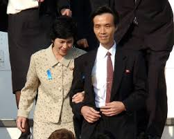 「北朝鮮による日本人拉致問題: 北朝鮮に拉致された日本人5人が帰国」の画像検索結果