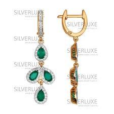 <b>Обрамлённые бриллиантами длинные серьги</b> с зелёными ...
