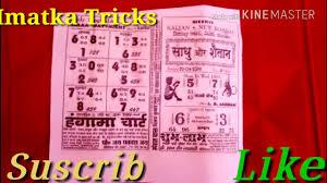 22 04 2019 To 27 04 2019 Bhutnath Chart Sadhu Aur Saitam Chart Kalyan To Main Mumbai 100 Pass