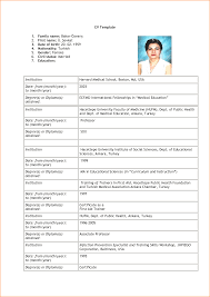 Sample Resume Format For Job Application 67 Images 7 Resume