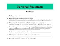 Oxford Personal Statement   Best Template Collection