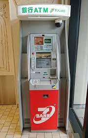 セブン 銀行 atm