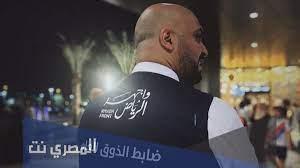 هل الشورت مخالف للذوق العام في السعودية - المصري نت
