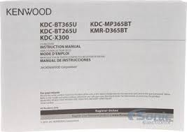 kenwood kdc x single din bluetooth in dash cd am fm car stereo product kenwood excelon kdc x300