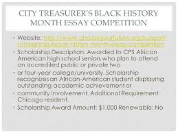 black history month essay competition the rbc black history  black history month essay competition the rbc black history month student essay competition edu essay