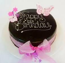 Butterfly Birthday Cake All Birthday Cakes Birthday Cakes