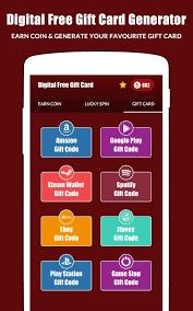 digital free gift card generator digitalgiftcard2 screenshot 14