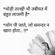 Happened With Me Quotes Gujarati Quotes Hindi Quotes Punjabi