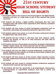 edu change student advocacy 21st century high school student 21st century high school student bill of rights