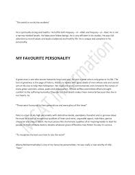 essay on personality essay on personality personality development  essay on my favourite personality allama iqbal essay on my favourite personality allama iqbal