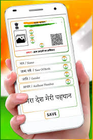 Android Download 1 Apps Fake Card 2 Maker Entertainment Apk Id Aadhaar a0wpqwFn8
