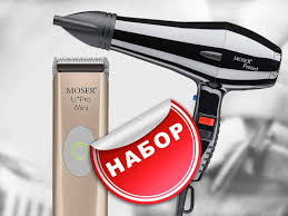 Набор профессиональный фен <b>MOSER Protect Black 4360-0050</b> ...