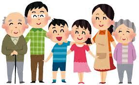 立っている大家族のイラスト「親子三代」 | かわいいフリー素材集 ...
