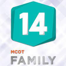 อสมท คืนช่อง 14 MCOT Family - สำนักข่าวไทย อสมท