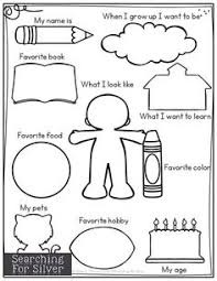 7047b05e7aded2accfc8e3c39b024347 english day activities for kids all about me worksheet preschool this is an awesome free worksheet as a 'getting to know you on staying on topic worksheets
