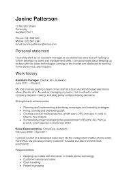 Cover Letter Vs Resume Cover Letter Vs Resume Gallery Cover Letter Sample 15
