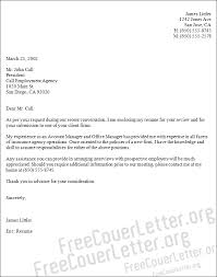 Accounting Office Manager Cover Letter Sample