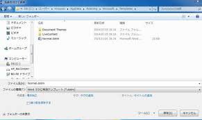 Normal Dot Template Normal Dotm Office 2013 Zaxa Tk