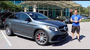 Even more dynamic, performance and passion: Is The 2018 Mercedes Benz Amg Gle 63 S Coupe The Best Performance Suv Youtube