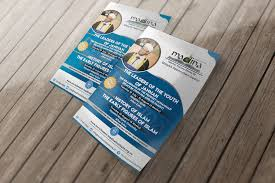 Create A Programme For An Event Entry 9 By Infosouhayl For Create An Event Poster Urgent Freelancer