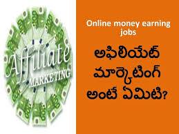 Affiliate Marketing Tutorials I Online Money Making Tips 2 I Telugu Bharathi I