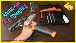 <b>Алмазная ТОЧИЛКА для ножей</b> с Алиэкспресс | Тест станка ...