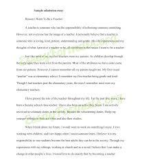 essay formats essay formats of college app format admission essay formats 5 essay formats of college app format admission