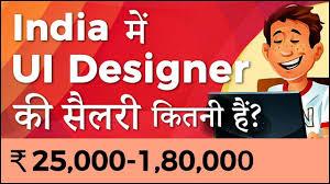 Ui Ux Designer Job Salary In India Ui Designer Salary In India